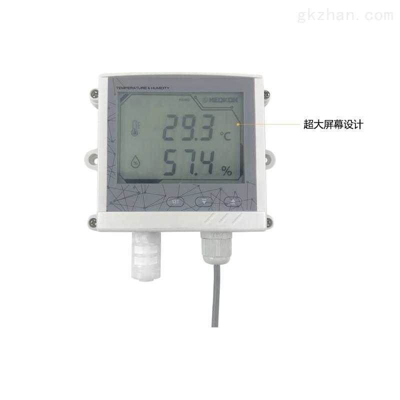 上海铭控:无线温湿度监控器