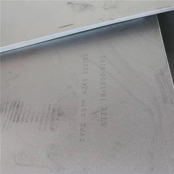 现货零割Inconel601不锈钢板