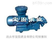 优质宝图品牌内啮合齿轮泵.保温齿轮泵.沥青齿轮泵