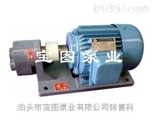 来电咨询宝图牌齿轮泵价格.防爆齿轮泵.大流量齿轮泵