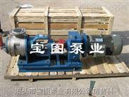 宝图牌保温齿轮泵.输送泵.装卸泵多少钱一台?