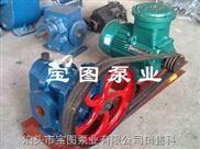 宝图牌保温齿轮泵.黄油泵.变压器油泵多少钱一台?
