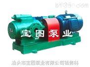 宝图牌保温齿轮泵.液压泵.渣油泵多少钱一台?
