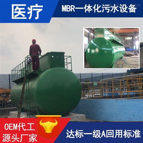 上海生活污水处理设备
