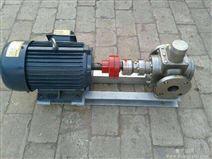 低价销售华潮YCB系列船用电动齿轮泵