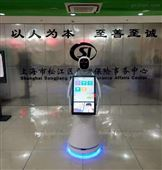 供應浙江醫院醫療導醫機器人