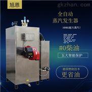 旭恩500kg燃油蒸汽发生器商用锅炉