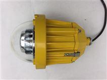 40W防爆LED平臺燈