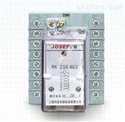 RXMS1 RK 216 763快速跳闸继电器