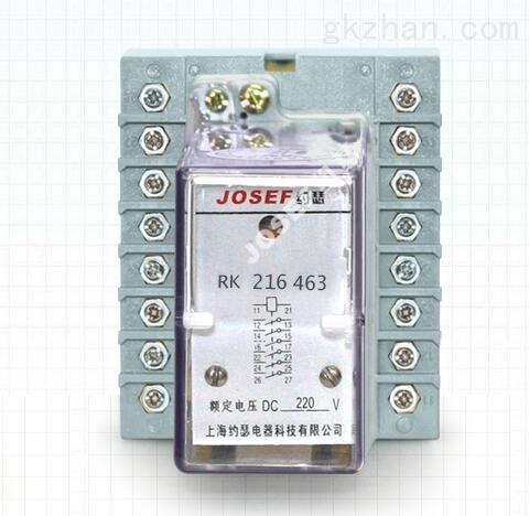 RXMS1 RK 216 563快速跳闸继电器