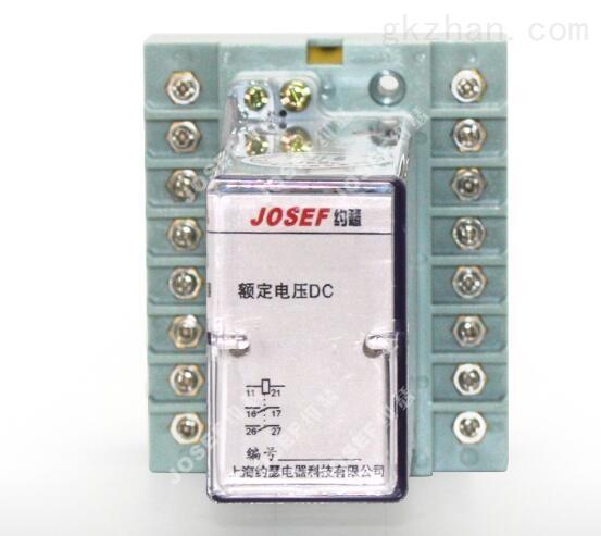 RXMA2 RK211189中间继电器