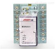 DZ-655中间继电器