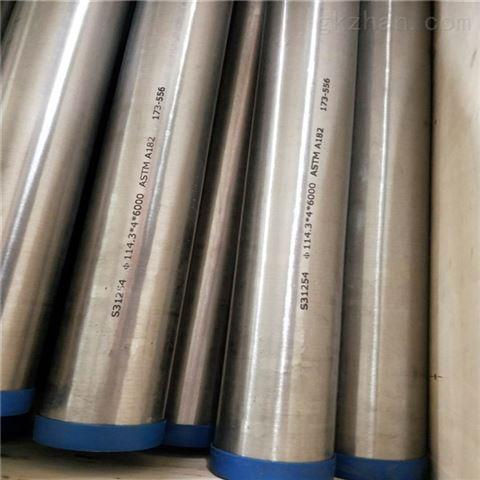 Ni2201无缝管报价-Ni2201大口径焊管