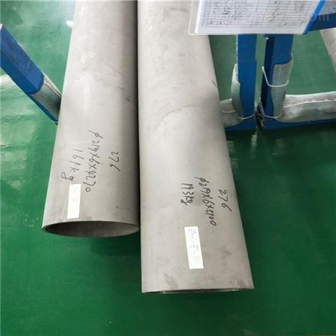 904L无缝管生产-904L大口径焊管