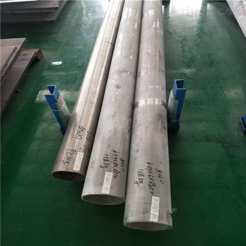 GH30无缝管厂家-GH30厚壁管