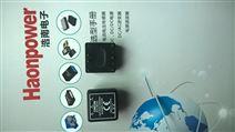 CINCON电源代理商西安浩南电子EC5BW-48S33