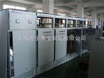 上海水泵厂家直销水泵控制柜 控制柜价格 水泵控制柜厂家 上海水泵控制柜厂家