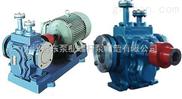 远东保温齿轮泵/松香保温泵