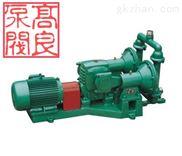 DBY系列电动隔膜泵摆线减速机式