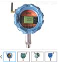 无线压力传感器,无线液位传感器、无线温度传感器