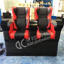三自由度4D影院双人座电动仿真模拟动感座椅