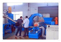 PET涤纶回收造粒机