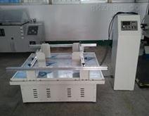 武汉模拟运输振动台
