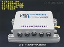 全网通窄带宽物联网压力、液位、温度