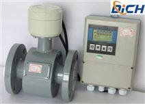 广州工业污水智能分体电磁流量计