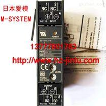 爱模M5VS-AA-R信号隔离器锦图厂家直销报价