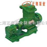 2CY型齿轮润滑油泵 不锈钢齿轮泵正奥水泵批发