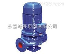 单级管道离心泵|ISG型立式单级管道离心泵