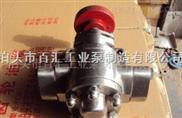 不锈钢齿轮泵,不锈钢保温泵