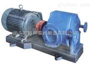 铸钢沥青输送泵-沥青泵