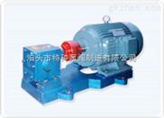 GZYB型高精度渣油泵/煤焦油专用泵