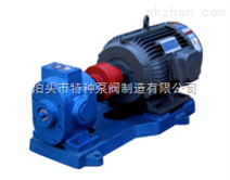 高压齿轮油泵/可调压重油泵
