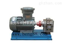 GZYB型高精度齿轮泵/TB-D低压渣油泵