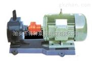 保温齿轮泵50BWCB200/0.6/保温泵
