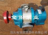 不锈钢齿轮泵操作时需要注意哪几方面--泊头宝图