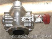 KCB不锈钢齿轮泵出现故障如何快速解决--泊头宝图