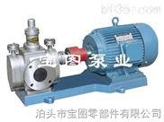 YCB不锈钢圆弧齿轮泵出现故障如何快速解决--泊头宝图