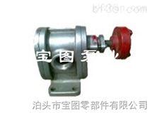 泊头宝图专业提供Z新2CY不锈钢高压齿轮泵信息及报价