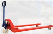 E系列手动液压拖板车(加长型)