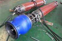 山西供暖用热水泵_地下高温水提取水泵