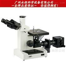 广州粤显XJL-17BT倒置金相显微镜矿物精密