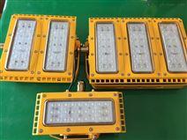 LED煤礦高亮度模組防爆泛光燈