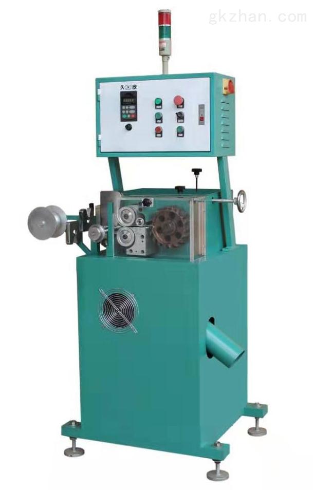 分切机薄膜边料同步回收造粒机