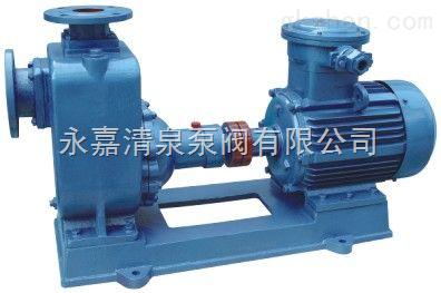清泉供應CYZ-A自吸油泵