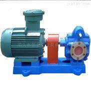 KCB防爆齿轮泵,铜轮油泵厂家