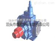 介质润滑KCG高温齿轮油泵清仓低价